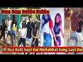 Dam Dam Duba Duba , Uff Kya Raat Aayi Hai Mohabbat Rang Layi Hai Dam Dam Duba Duba,New Titkok Videos