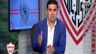 الزمالك اليوم | خالد الغندور يكشف المستور ويطالب بتطبيق تقنية الـ VAR