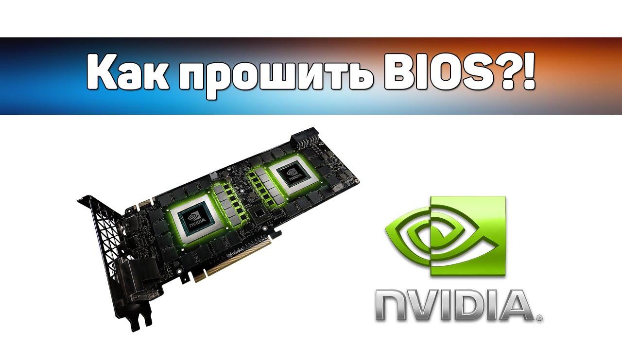 ECS NGTX480-1536IP-F NVIDIA Graphics 64 BIT