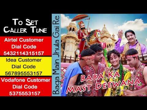 'Baga Main Jhula Gai Re' Rajasthani Full...