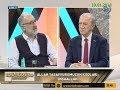 19-01-2018 İnşaallah - Maşaallah - Allah'a Dua - Esmâ-i Hüsna'dan Yansımalar - Hilal TV