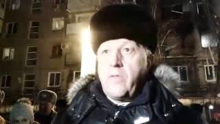 """Валерий Радаев о взрыве газа: """"Четыре квартиры будем восстанавливать"""""""