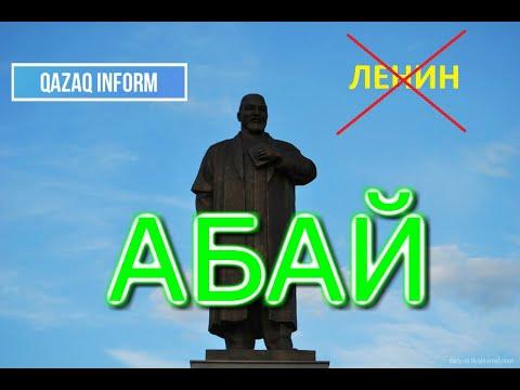 ПЕРЕИМЕНОВАНИЯ УЛИЦ В КАРАГАНДЕ