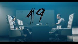 Quantum Break - Акт 5, Часть 3. Последние мгновения (1080p/Steam Version)