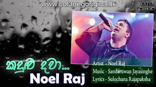 Kandulu Dawa | Noel Raj