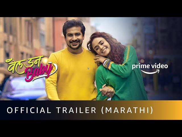 Well Done Baby - Official Trailer  Pushkar Jog, Amruta Khanvilkar, Vandana Gupte  Amazon Prime Video
