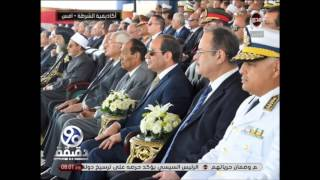 برنامج 90 دقيقة -حوار عن إحتفال التخرج من أكاديمية الشرطة فى حضور الرئيس