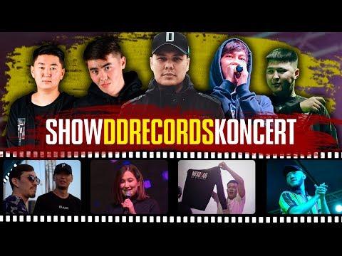 DD RECORDS / ШОУ КОНЦЕРТ / БОМБА / EXCLUSIVE 2019