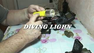Идея с фонариком!