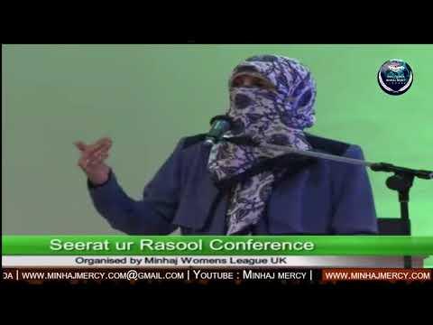 Seerat-ur Rasool ﷺ Conference 09-12-2017| English | Dr. Ghazala Hassan Qadri