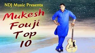 Top 10 Haryanvi Dj Song 2018 # Mukesh Fouji # Latest Haryanvi Songs Haryanavi 2018 # NDJ Music