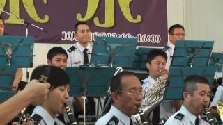 航空自衛隊航空中央音楽隊 昭和の森音楽祭2015(アーカイブ版) 吹奏楽 NH...