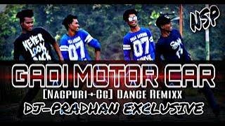 Download link- https://pradhandj.blogspot.in/2017/05/gadi-motor-car-nagpuricg-dance-remixx.html?m=1 facebook.com/nikhil singh pradhan follow on instagram-@dj...