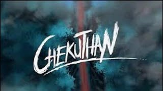 Ribin Richard X Nihal sadiq - chekuthan | kaalame poyidam lyrics #MCLOOP