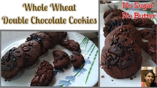 Chocolate Chunk Cookies | Chocoa Cookies Recipe | No Sugar No Maida No Butter | Jaggery | Wheat