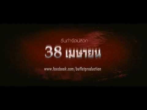 SKS18 #606  Trailer ลัดดาแรงส์ ล้อเลียน ลัดดาแลนด์