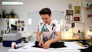 Практический урок №31. Куртка Бомбер. Сборка подкладки и подбортов.