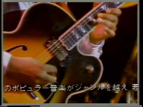 AUREX JAZZ FESTIVAL 1981 SUPER FUSION-FANCY FROG