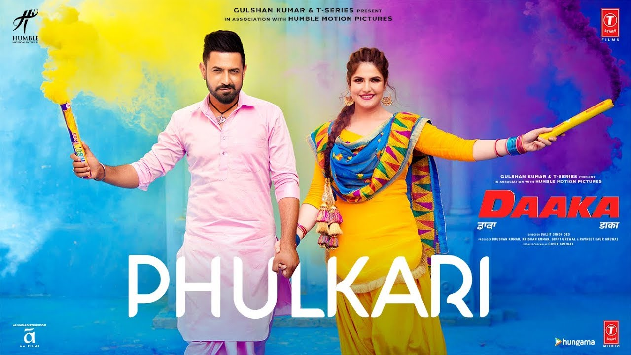 Phulkari Video Song | Daaka | Gippy Grewal, Zareen Khan |  Payal Dev | Shah & Shah