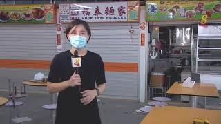 【冠状病毒19】疫情来袭 影响湿巴刹和熟食中心翻修工程进度