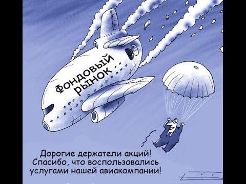 Безработица в Петербурге снижается – ВЕДОМОСТИ
