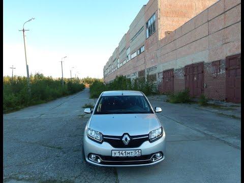 Знакомство с Renault Logan 2 new 2015 Спецвыпуск Таз не накажет