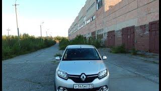 Знакомство с Renault Logan 2 new 2015 [Спецвыпуск] Таз не накажет!(Я в вк https://vk.com/obzortachek обзор логан 2 нью Теги логан new, fresh, modern, recent, young логан (новенький, свежий,..., 2015-08-19T15:15:37.000Z)