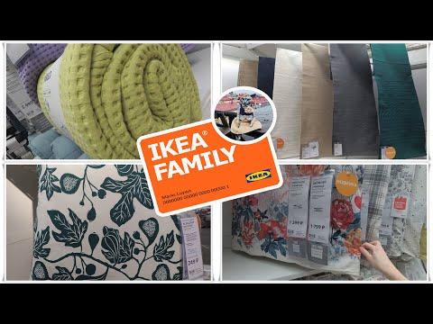 💚ИКЕА💚 ВЫПУСК 7/2020 💚 ТЕКСТИЛЬ💚 Январь 2020 💚 РАСПРОДАЖА💚 СКИДКИ💚 IKEA
