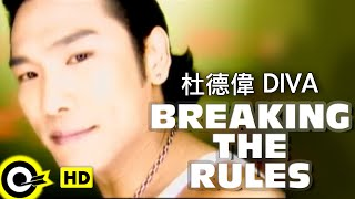 杜德偉 Alex To&DIVA【Breaking the rules】Official Music Video