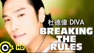 Breaking the rules 犯規作詞Alex/Wink 作曲Choi Jun Young (英文歌詞) ...