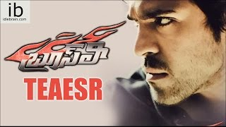 Bruce Lee the fighter teaser | Ram Charan Bruce Lee trailer