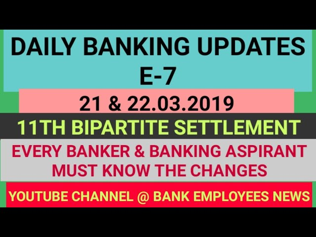 DAILY BANKING UPDATES E-7, EVERY BANKER & BANKING ASPIRANT MUST WATCH||