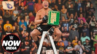WWE Money in the Bank 2019 Results: WWE Now India