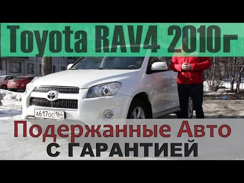 Продажа готового бизнеса в Новосибирске. Представительство