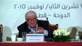 الجلسة الثالثة -ندوة تداعيات انخفاض أسعار النفط