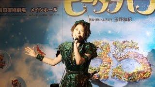 「エンタステージ」http://enterstage.jp/ 1981年に榊原郁恵主演で初演...
