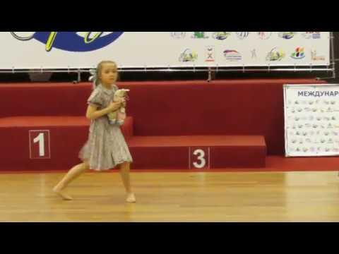Международный танцевальный форум \