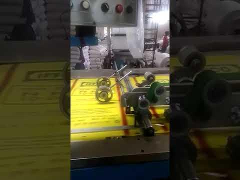 used-innova-bcs-machineake-2012