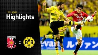 Highlights: Urawa Red Diamonds - Borussia Dortmund 2:3