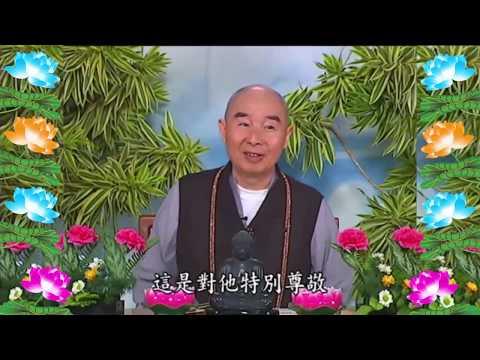 Kinh Đại Phương Quảng Phật Hoa Nghiêm, tập 0260