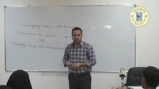 الموضوع: (Introduction to phonetics and phonology).