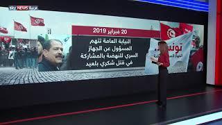 تونس.. الجهاز السري لحركة النهضة.. اغتيالات وجرائم إرهابية وتآمر على أمن الدولة
