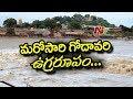 Flood Level Rising Again in Godavari | Water Level Rising Towards Third Warning Alert | NTV