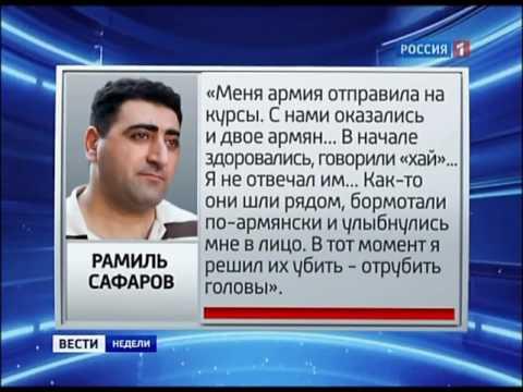 Герой Азербайджана - Рамиль Сафаров