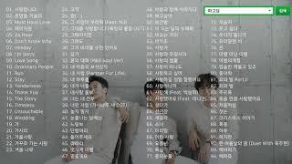 멜론 2019년1월 5주차  SG워너비 노래모음