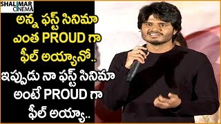 Anand Devarakonda Emotional Speech At Dorasaani Movie Trailer Launch    Anand Devarakonda,Shivatmika