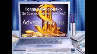 Как зарабатывать каждый час в интернете. Повышаем доход до 500 рублей в день. Заработок каждый день