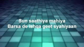Sun Saathiya karaoke with lyrics