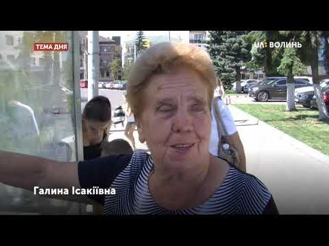 UA: ВОЛИНЬ: Тема дня. Коли в Луцьку з'являться нові тролейбуси?