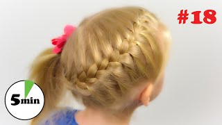 Сlassic french braid weave around head. Quick and easy hairstyle for little girl #18